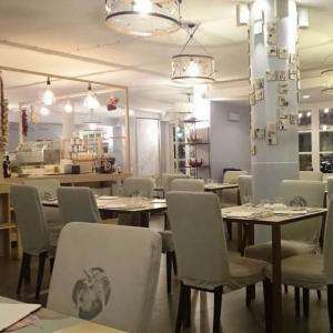 pizzeria senza glutine di Milano Marittima